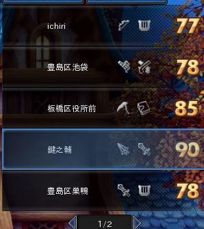 snapshot_20170419_02.JPG