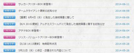 snapshot_20170815_01.JPG