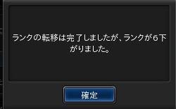 snapshot_20170917_130143.jpg